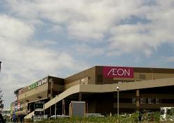 JR武蔵野線の越谷レイクタウン駅に隣接している イオンレイクタウン